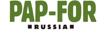2020俄罗斯国际纸浆造纸及卫生纸展