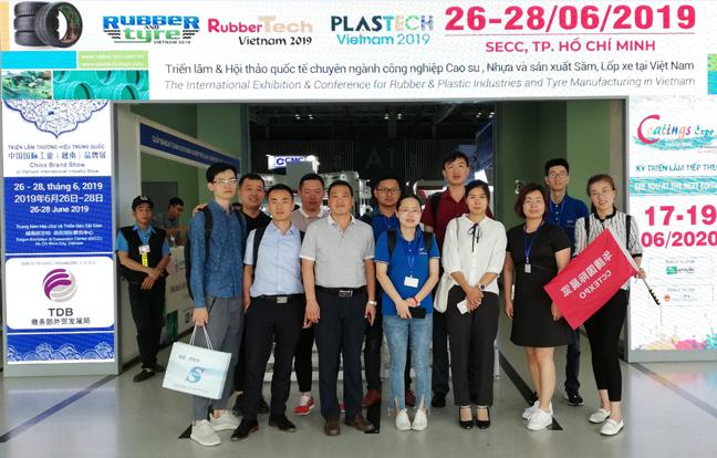 2019越南国际纸业展