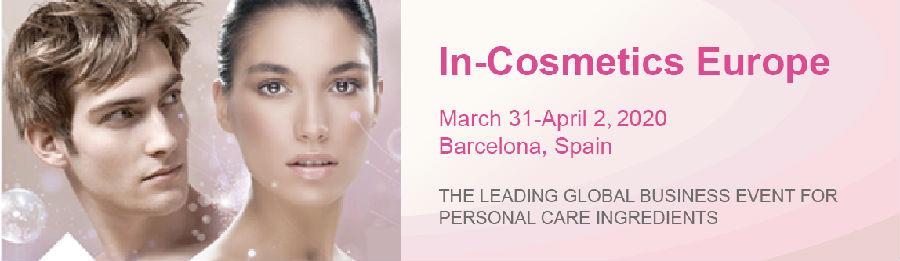 2020欧洲化妆品原料展