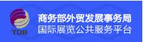 中小企业资金管理网站