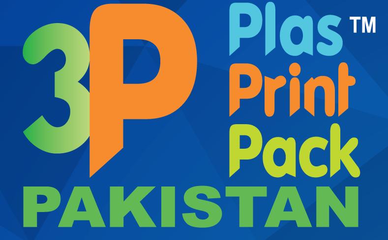 2020年巴基斯坦塑料包装和印刷展