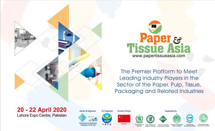 2020巴基斯坦生活用纸及造纸展